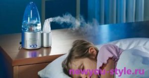 увлажнить воздух в квартире
