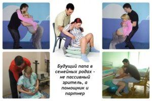 подготовка-к-родам