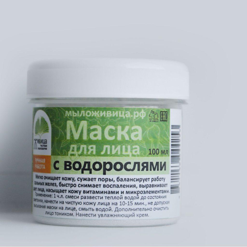 Маска из водорослей для красивой кожи