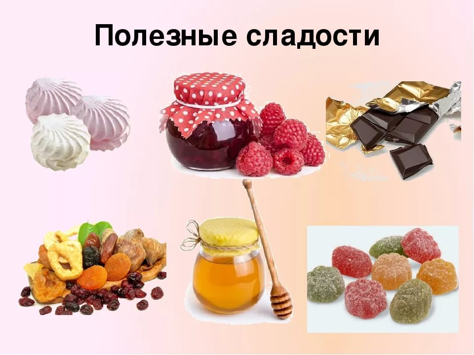 полезные-сладости