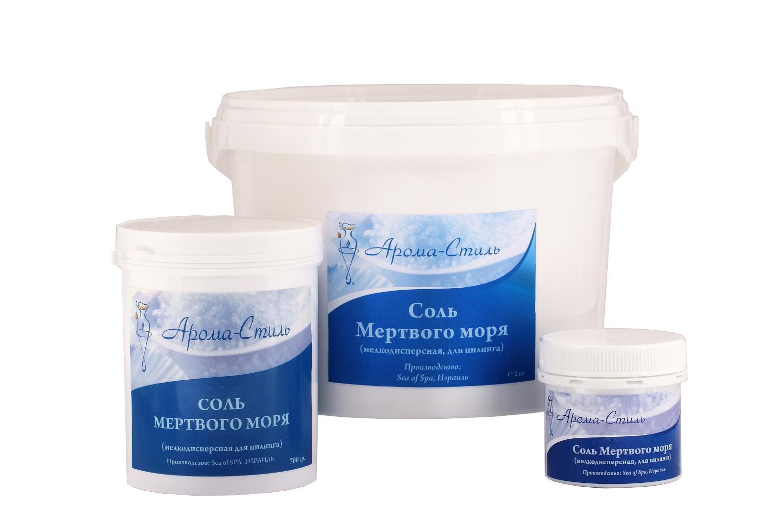 Как использовать соль Мертвого моря