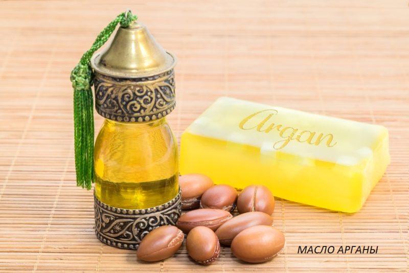 аргановое масло в косметологии