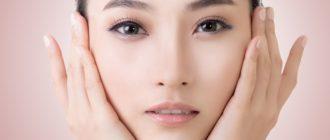 10 ступеней ухода за лицом - корейская система