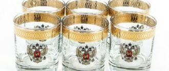 Печать на стеклянных стаканах. Деколь логотипа